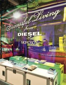 moroso-diesel-cover