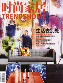 2014-04-trends-home