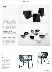 trend-home-magazine-agu-issue-2019-6