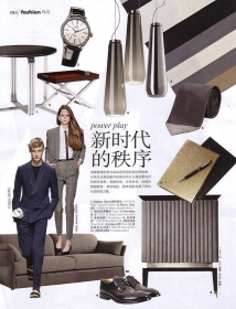 2014-05-elle-decoration-2