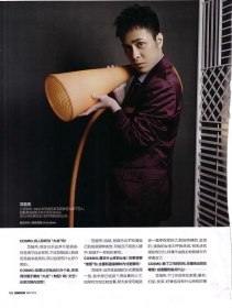 2014-05-cosmopolitan-3