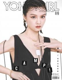yoho-girl-2019-04